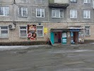 Демидовский, Таганайская улица, дом 8 на фото Златоуста