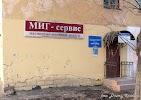 Миг Сервис, улица 8 Июля, дом 29 на фото Миасса