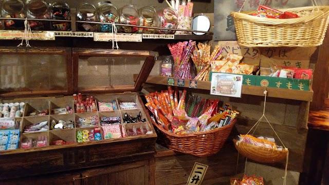えびす駄菓子バー
