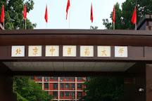 Beijing Traditional Chinese Medicines Museum of Beijing College of Traditional Chinese Medicine, Beijing, China