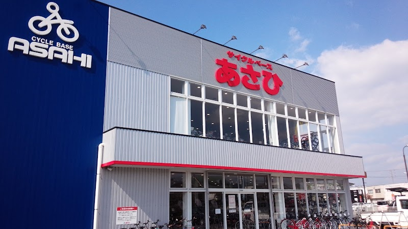 サイクルベースあさひ 福岡新宮店