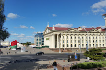 Republic Palace, Minsk, Belarus