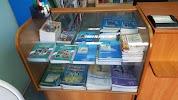 УЧКА, комиссионный магазин учебников, улица Ворошилова на фото Магнитогорска