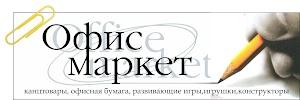ОФИС МАРКЕТ, Комсомольская улица на фото Кирова