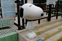 Snoopy World, Hong Kong, China