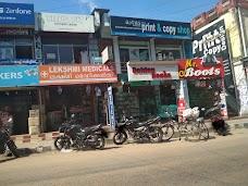 Golden Book Stall thiruvananthapuram