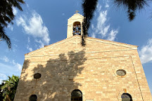 The Church of Saint George, Madaba, Jordan