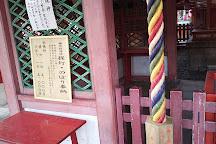 Nagata Shrine, Kobe, Japan