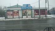 "Магазин ""Перекресток"" на фото Лабытнанг"