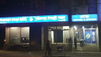 Shahjalal Islami Bank Limited