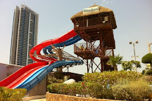 Wahooo! Waterpark, Manama, Bahrain