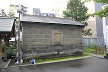 Sapporo Sorei Shrine, Sapporo, Japan