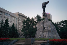 Monument to the Heroes of the Revolution, Novosibirsk, Russia