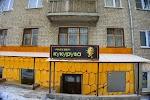 CompanyFox, улица Мира, дом 4 на фото Волгограда