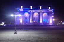 Navoi Opera Theater, Tashkent, Uzbekistan