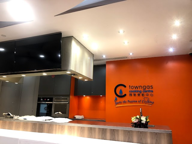 Towngas Cooking Centre