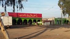 Pakistan Hotel Chehari kalyal rawalpindi