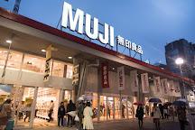 MUJI Yurakucho, Chiyoda, Japan