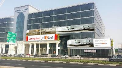 Homes r Us - Zabeel Furniture Mall, Dubai (+7 7 7 7)