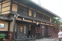 Hirata Folk Art Museum (Hirata Kinen-kan), Takayama, Japan