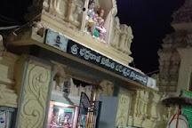 Sree Veereswara Swamy Temple, Muramalla, India