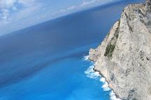 Navagio Beach Shipwreck Anafonitria Greece