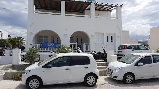 Aggelos Antiparos Rent A Car , Bike And Bicycle