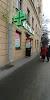 Здравие, улица Ивана Черных, дом 1 на фото Санкт-Петербурга