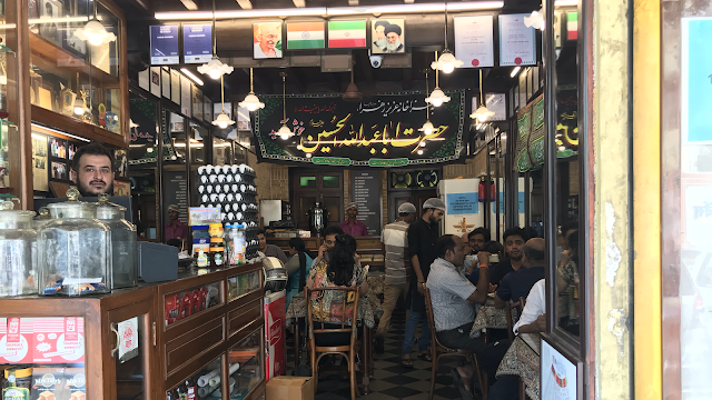 Cafe Irani Chaii