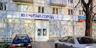 Читай-город, Преображенская площадь, дом 12, строение 1 на фото Москвы