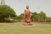 Government Museum Mathura, Mathura, India