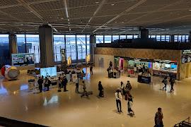 Автобусная станция   Narita Airport Terminal 1 North Wing