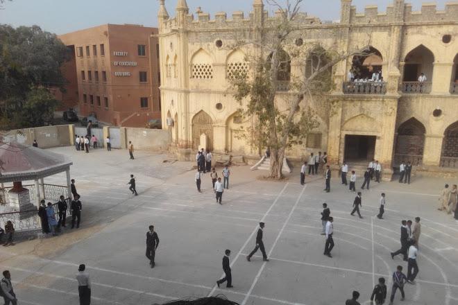 University of Sindh Campus, Hyderabad, Pakistan