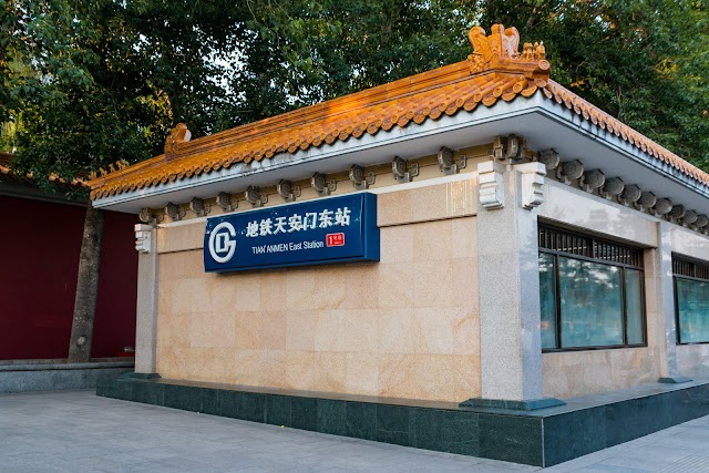 Tian'anmen East