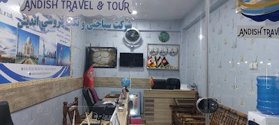 ANDISH TRAVEL AND TOUR AGENCY