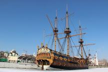 Ship-Museum Goto Predestinatsia, Voronezh, Russia