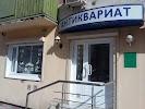 Антикварная лавка, магазин, Вокзальная улица, дом 26А на фото Рязани