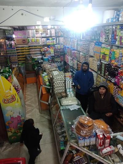 Niazai Supermarket نیازی سوپر مارکیٹ
