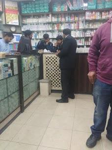 Al-Maqbool Pharma Plus sargodha