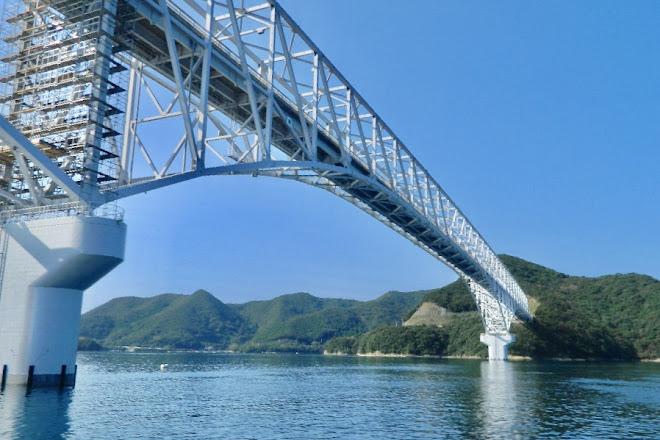 Wakamatsu Ohashi Bridge, Shinkamigoto-cho, Japan