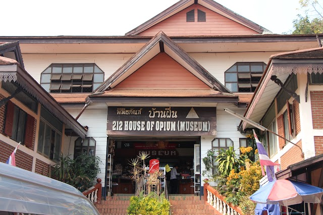 Hall of Opium