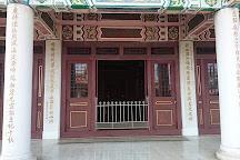 Martyrs' Shrine, Gushan, Taiwan