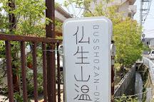 Busshozan Onsen Tempyoyu, Takamatsu, Japan