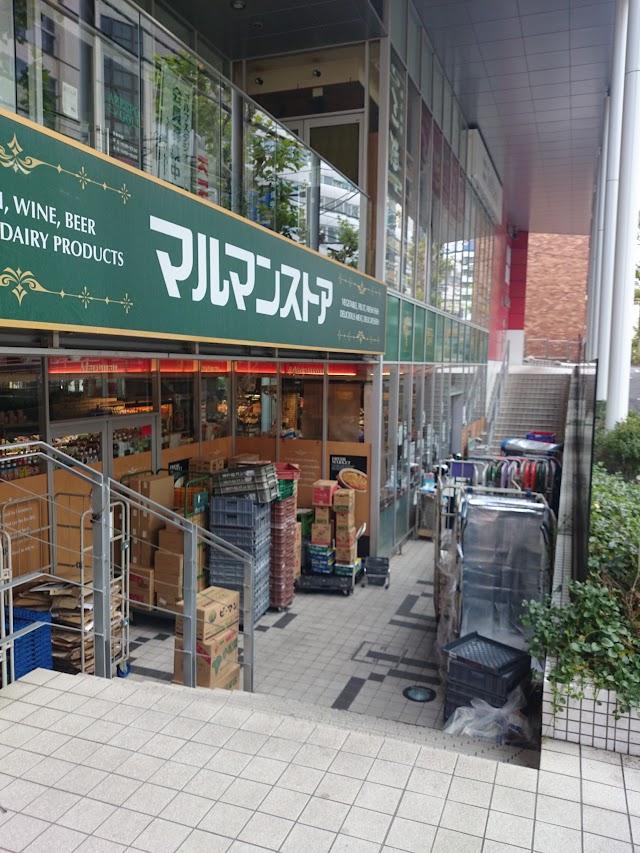 Maruman Store