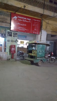Shad Bagh Post Office lahore