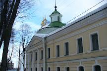 Polotsk National Historical and Cultural Museum-Reserve, Polotsk, Belarus