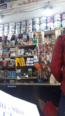 Kashmir Paints And Hardware Store rawalpindi 2666 Nashtar St