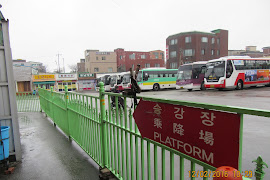 Автобусная станция   Sokcho