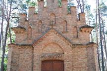M. K. Ciurlionio Memorial House Museum, Druskininkai, Lithuania