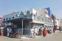 Sri Suryanarayana Swamy Vari Temple, Tirupati, India